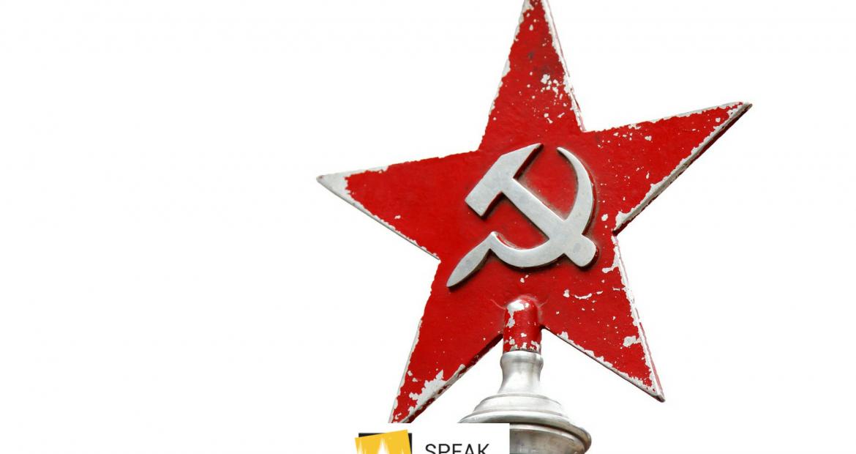 Little Communist Mishaps