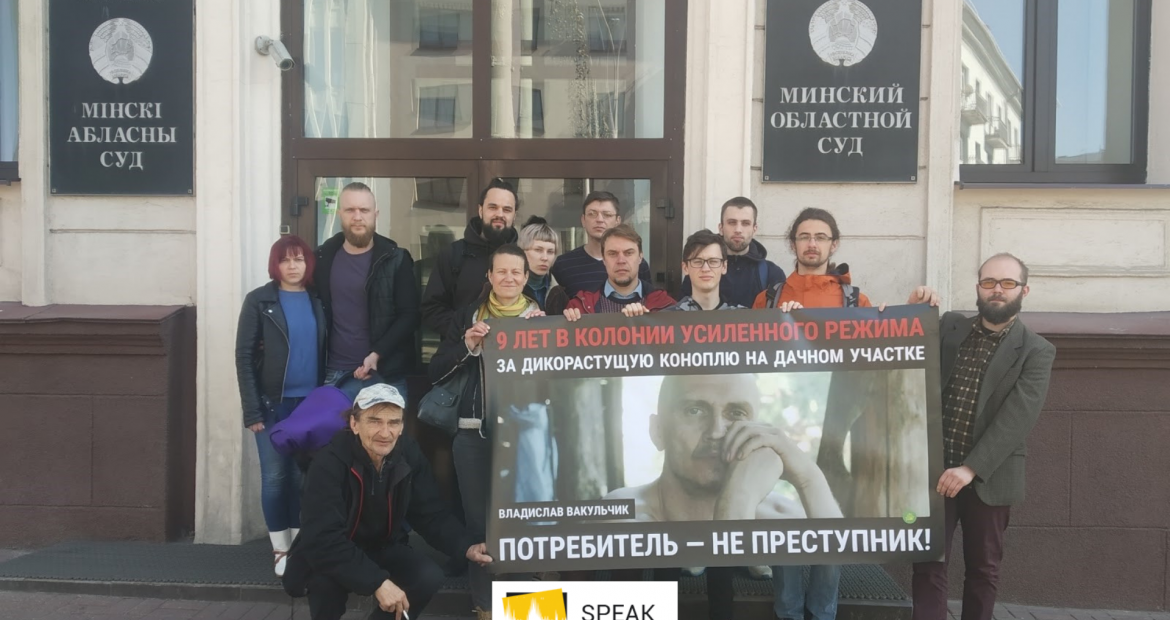 To Pray for Death: Authoritarian Drug Policy in Belarus